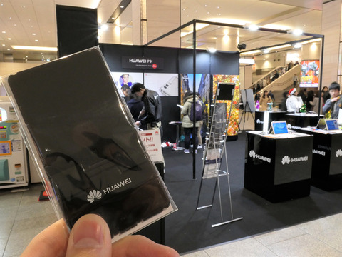Huawei-osaka-bigman-event_19