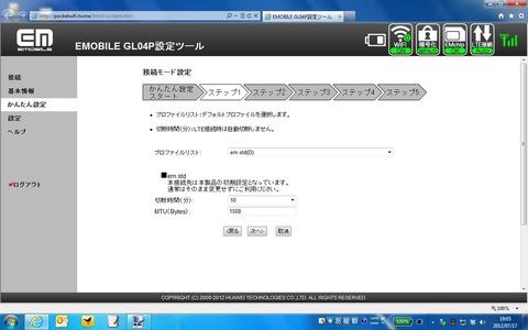 f05fcc85.jpg