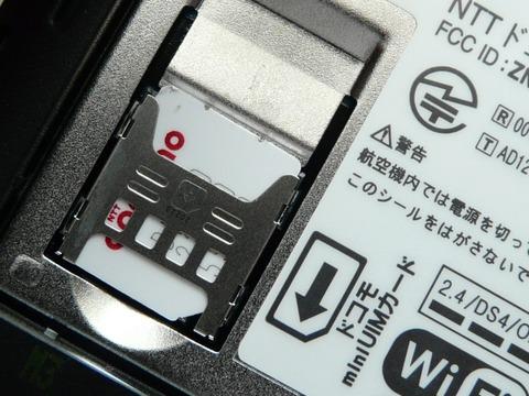 発売直前!コンパクトなXi対応モバイルWi-Fiルーター「L-04D」の中身をチェック【レビュー】