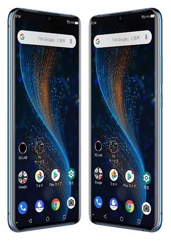 ZTE Axon 10 Pro 5G_04