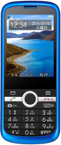 301Z_blue_cN55ic9f_01