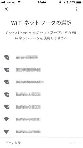 171209_googlehomemini_15