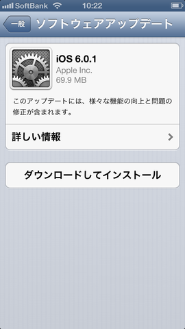 1_iphone5_004