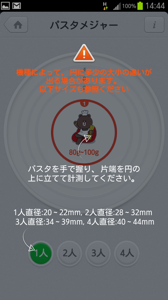 livedoor.blogimg.jp/smaxjp/imgs/a/c/ace9f2a1.png