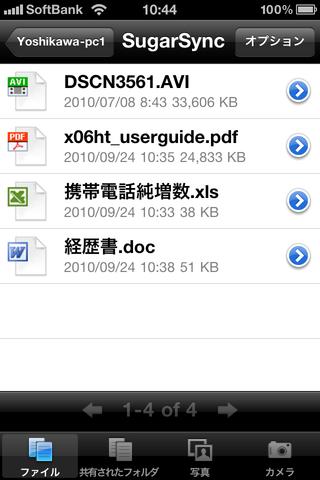 cloud_storage_004