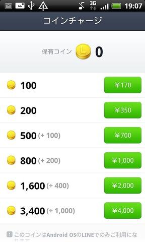 device-2013-01-09-190719