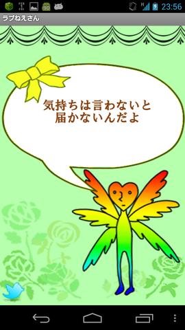 love06