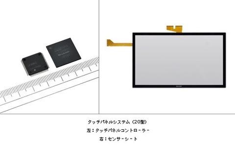 f2addea2.jpg