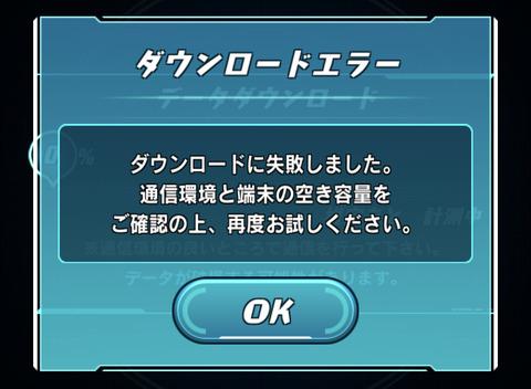 as-022-004