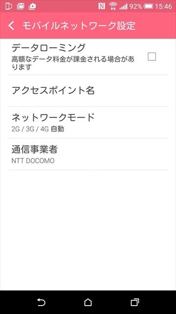 livedoor.blogimg.jp/smaxjp/imgs/f/2/f2ea9631.jpg
