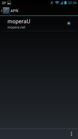 """一体""""誰""""に売るの?ASUS製の「PadFone 2」に見る、一筋縄ではいかない日本におけるSIMフリー端末の展開【コラム】"""