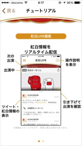 livedoor.blogimg.jp/smaxjp/imgs/f/3/f337c681.jpg