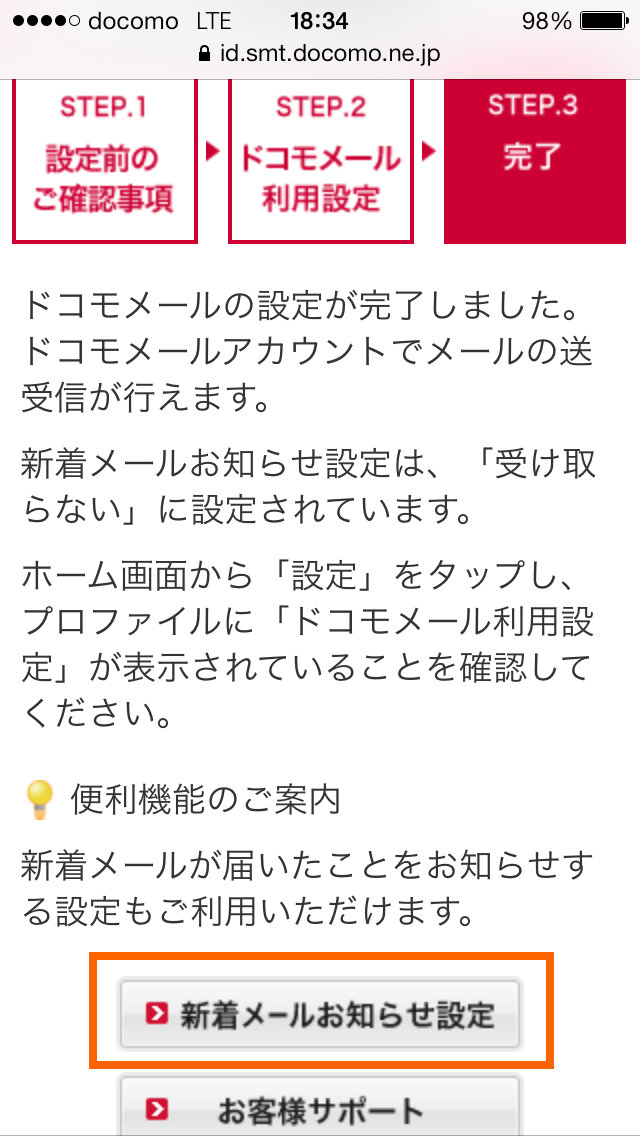 livedoor.blogimg.jp/smaxjp/imgs/f/3/f3a245aa.png