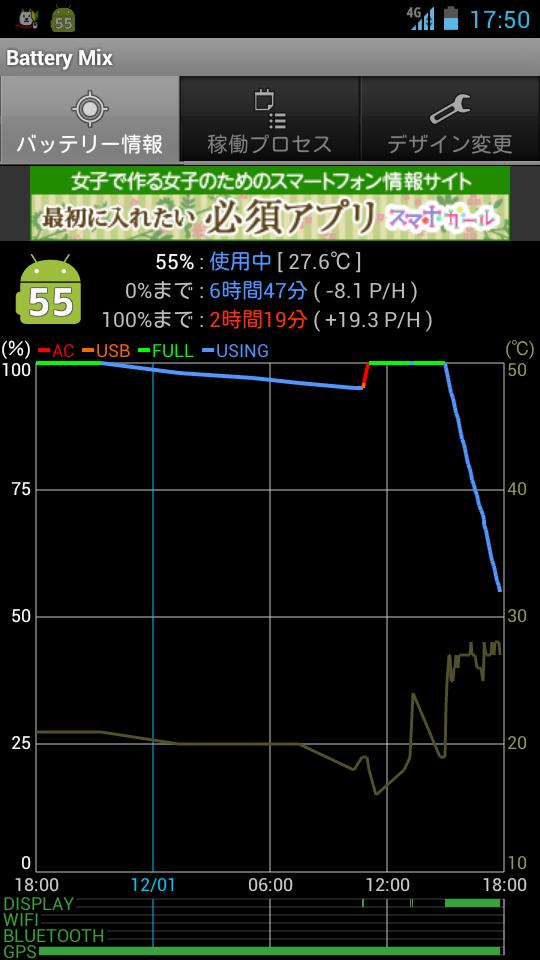 livedoor.blogimg.jp/smaxjp/imgs/f/4/f4608d95.png