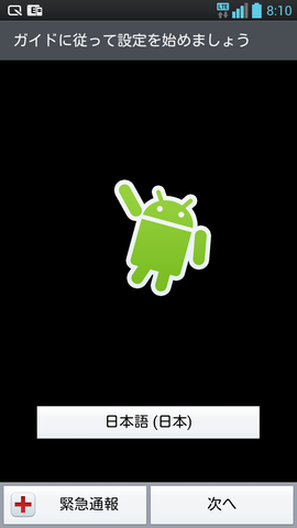 本当に同じプラットフォームなの…?Android端末の「断片化」について考える【コラム】