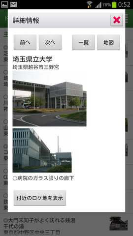 f51a01eb.png