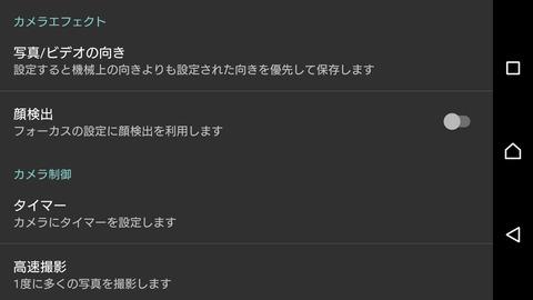160620_XperiaXP_04