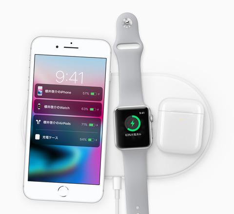 wireless_charging_peek_under_large