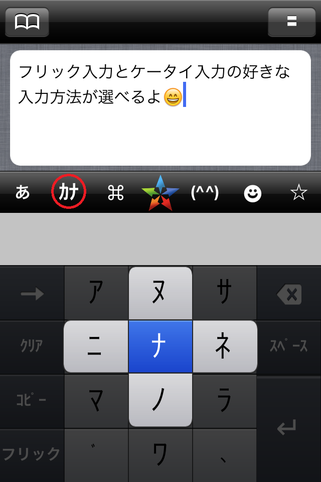 livedoor.blogimg.jp/smaxjp/imgs/f/5/f5cdba72.png