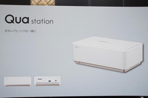 quastation-002