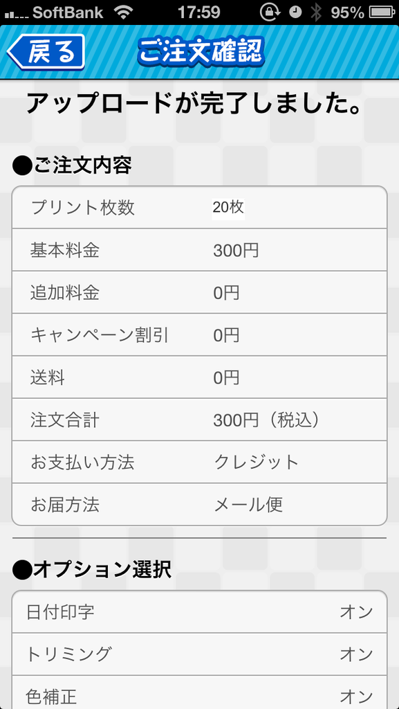 livedoor.blogimg.jp/smaxjp/imgs/f/6/f6454828.png
