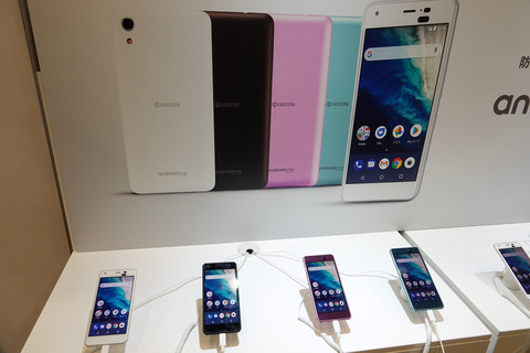 androidone-s4-005