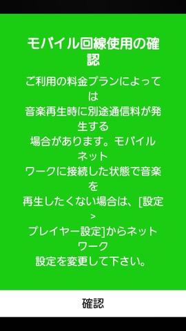 15611_linemusic_12