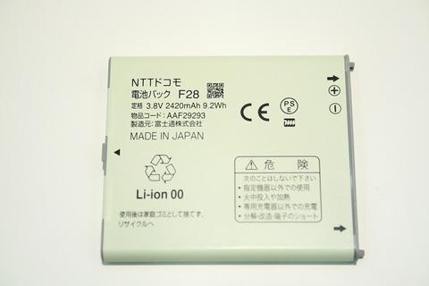 f77953b4.jpg