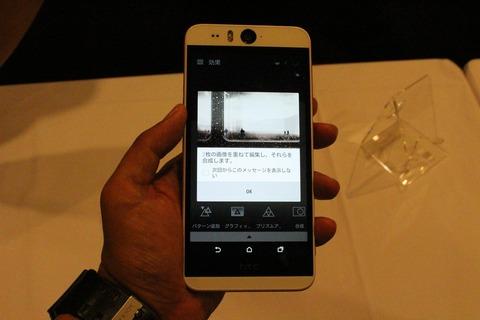 HTC31