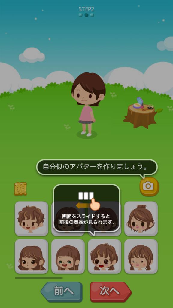 livedoor.blogimg.jp/smaxjp/imgs/f/8/f827abb4.png