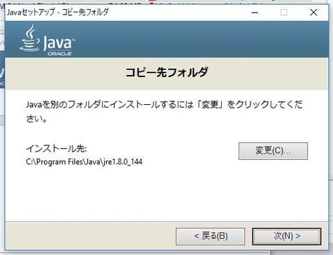 00-05-jdk-install