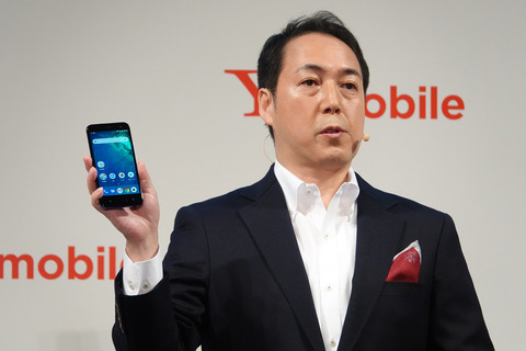 androidone-x2-009