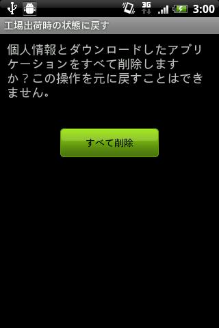 101221_htc_aria_a31ht_ss_79