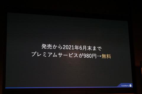 201110_sourcenext_48_960
