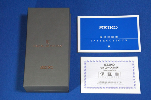 seiko-nanouniverse-005