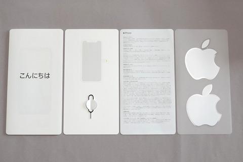 iphone-xs-open-004