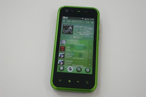 f98e0c5a.jpg