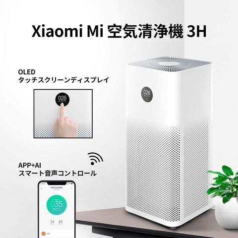 210422_xiaomi_cleaner_06