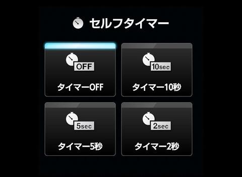 fa2c1fc9.jpg