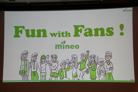 mineo2016-018