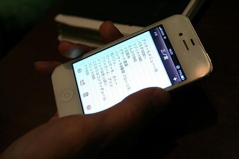 121207_iro_shinjyuku_kobayashi_04_960