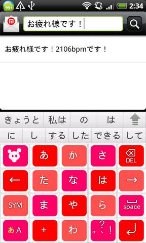 110315_emmail_15