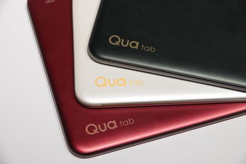 quatab-qz10-010