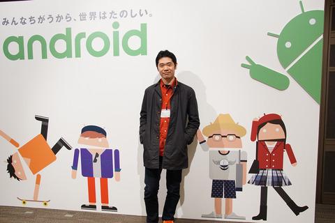 google2014-004