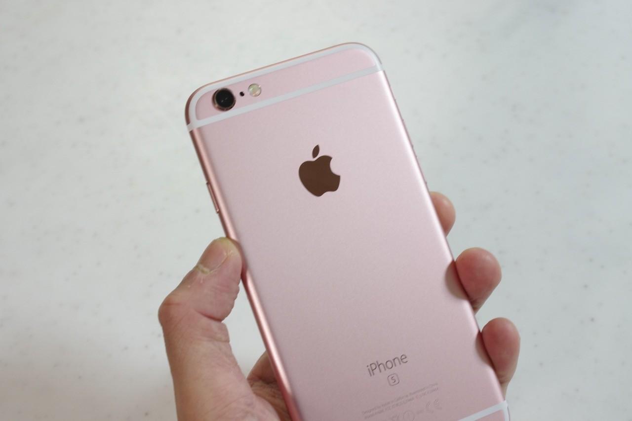 NTTドコモ、iPhone 6sや6s Plusへの機種変更で最大5184円割引 ...