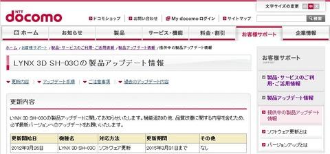 fd2aeafa.jpg