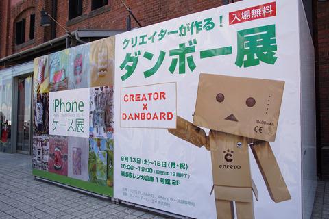 iPhone-2014-001