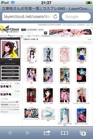 120718_cosplayclock_07