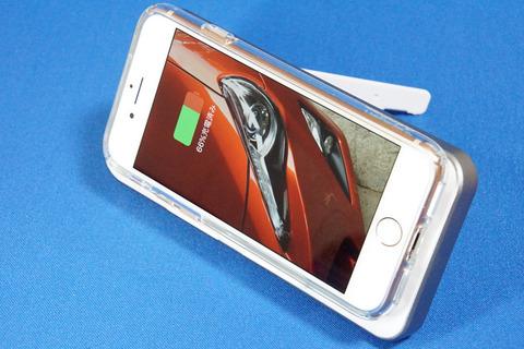 qi-mobilebattery-016