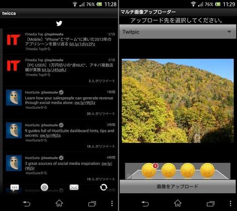 app_update_001